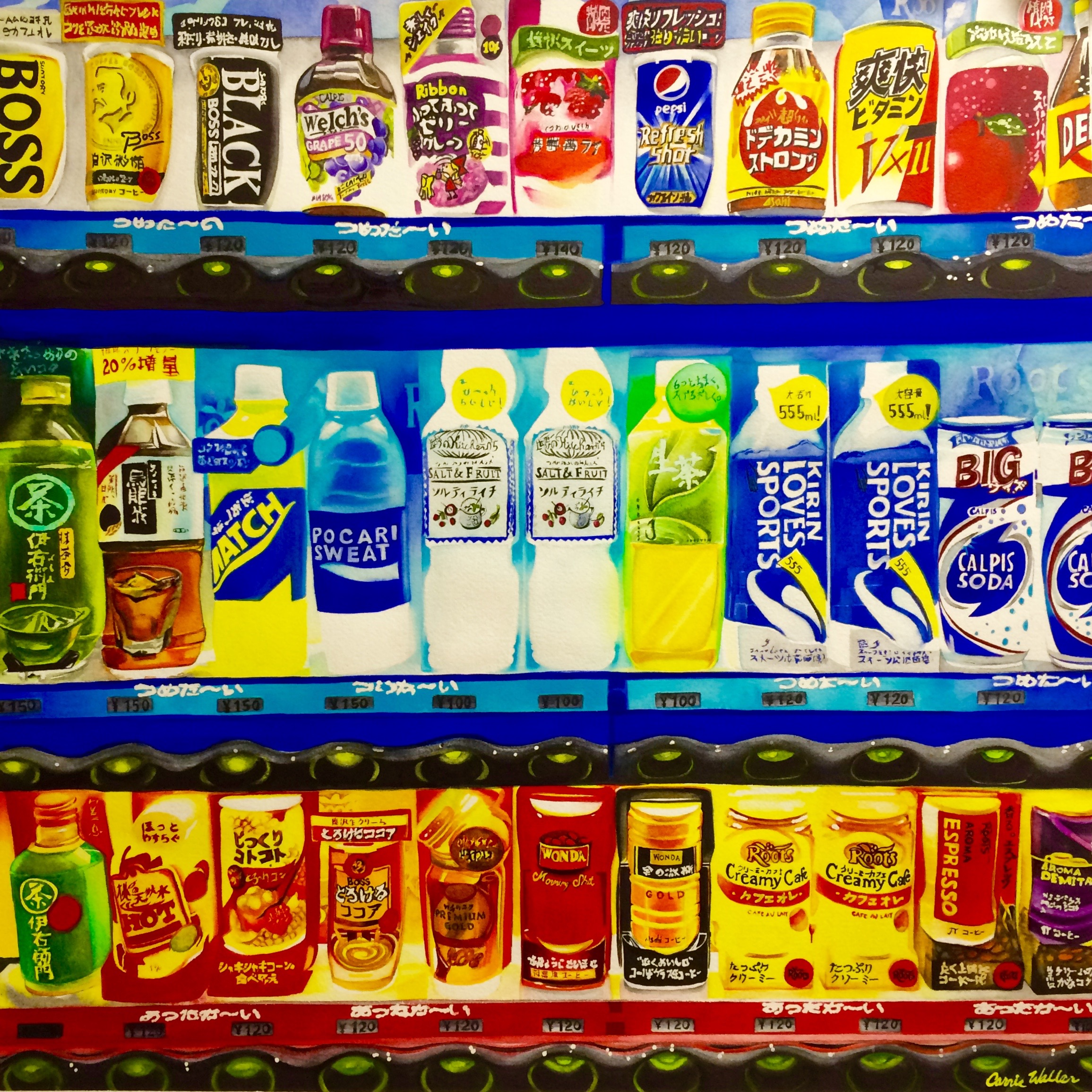 waller-carrie-hot-and-cold-japanese-vending-machine